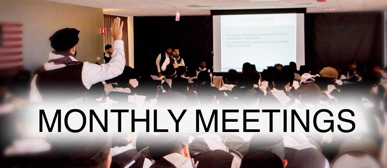 Monthly Meetings | Majlis Khuddamul-Ahmadiyya USA